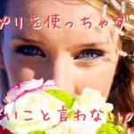 英単語アプリ紹介