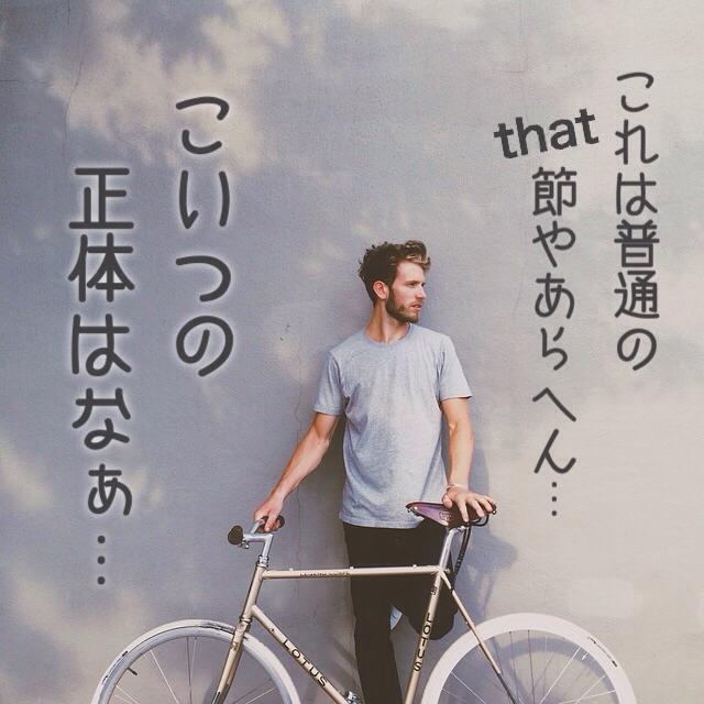 so-that構文-4
