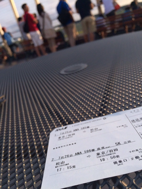 海外旅行の準備・両替-4