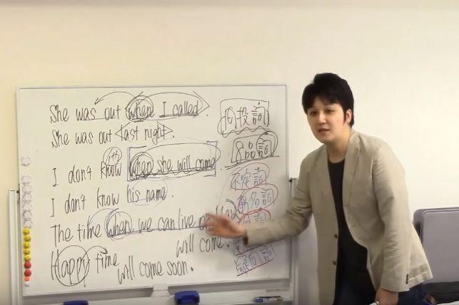 英文法の基礎セミナー@大阪-1
