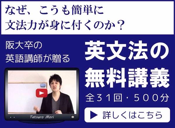英語学習ボックスの動画講義のページへ