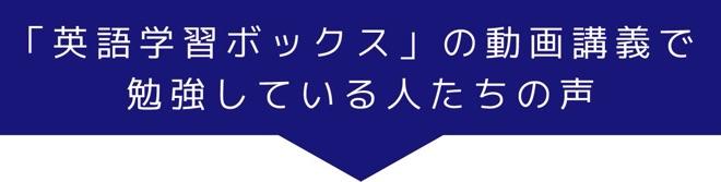 英語の文法の勉強に役立つ31の無料動画講義-9