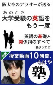 kindle本(電子書籍)