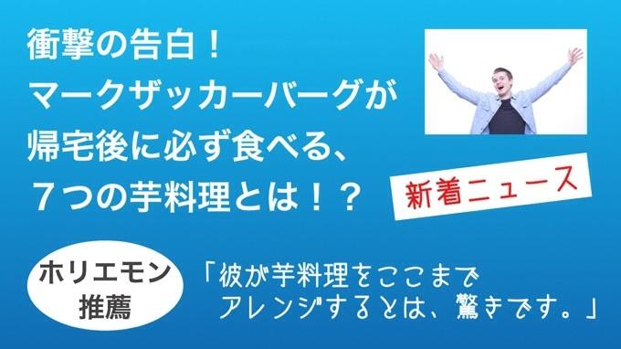 so-that構文-6