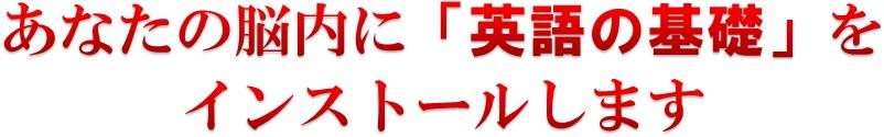 英語の文法の無料基礎講義-3