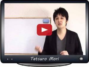 英文法の基礎動画講義