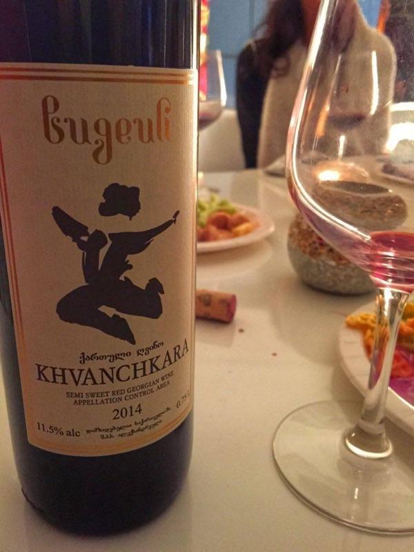 グルジアワイン10