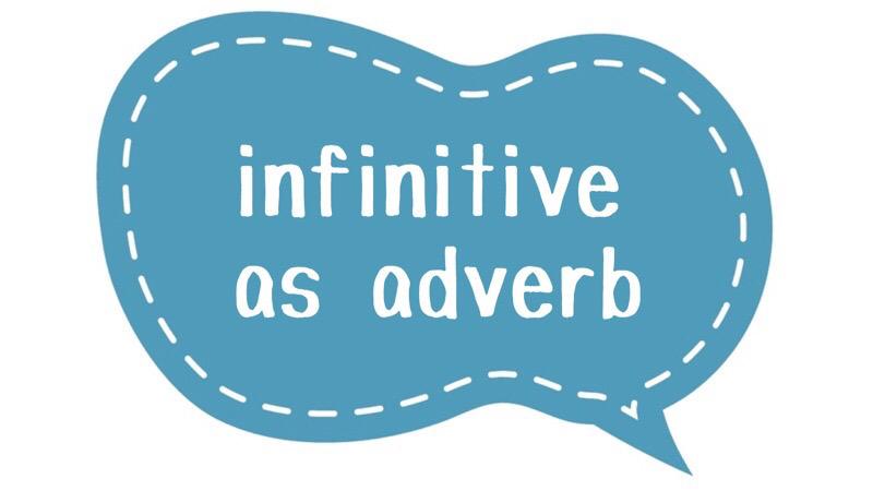 副詞的用法の不定詞とは