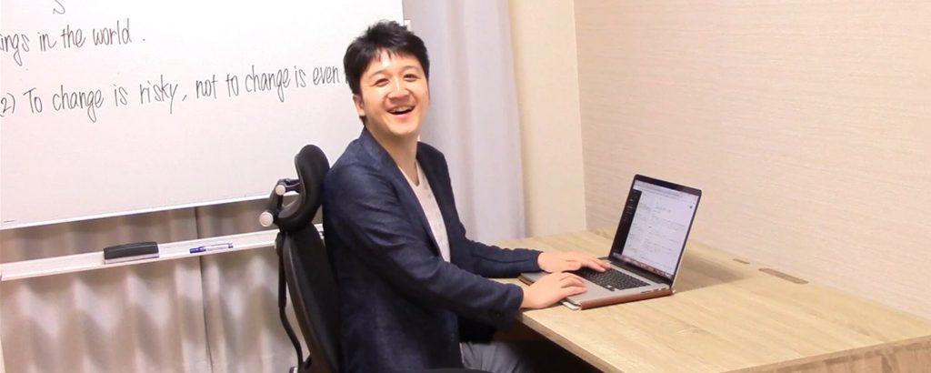 森達郎(英語学習ボックス)